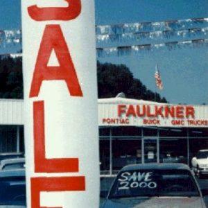 "Inflatable ""Sale"" tube"
